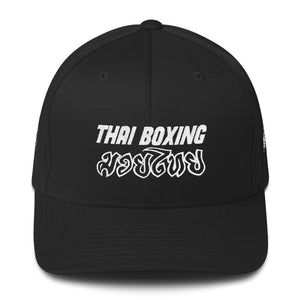 Thai Boxing Hat: Classic Baseball-Style Cap