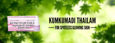 10 Miraculous Benefits of Kumkumadi Oil / Kumkumadi Thailam