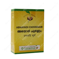 ABHAYADI CHOORNAM - 100G - VAIDYARATNAM (2 PACKS)