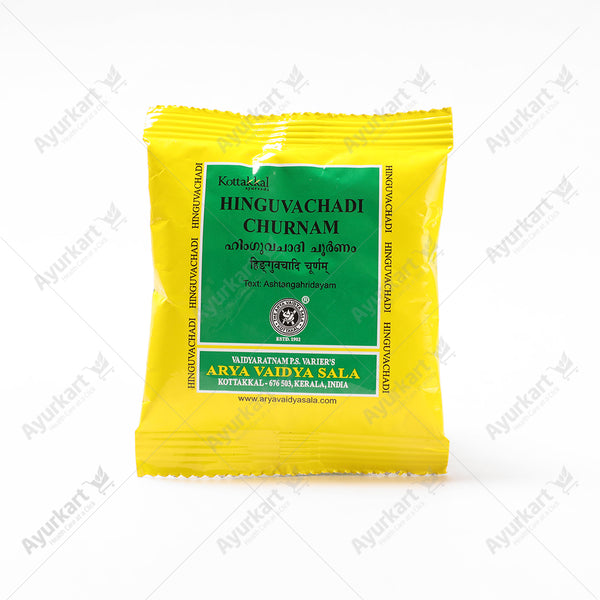 Hinguvachadi Churnam - 10GM - Kottakkal (10 Packs) - ayur-kart