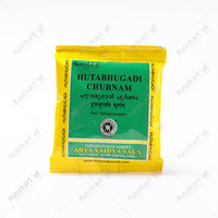 Hutabhugadi Churnam - 10GM - Kottakkal (10 Packs) - ayur-kart