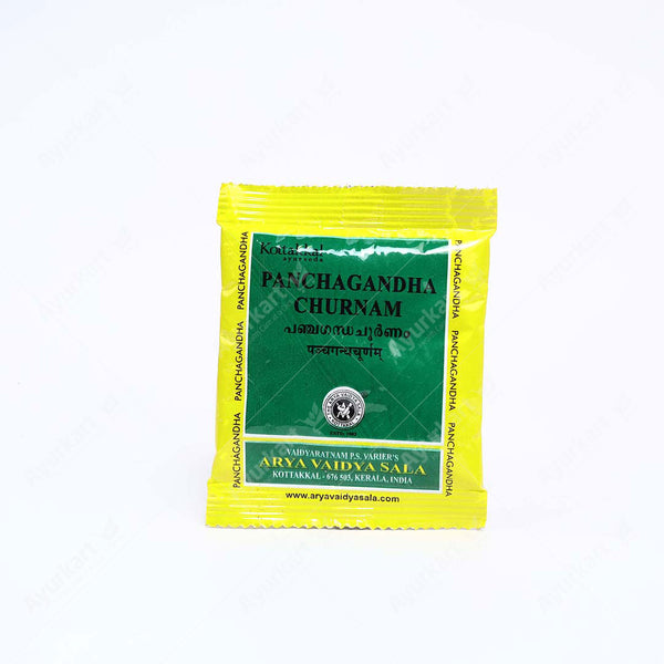 Panchagandha Churnam - 10GM - Kottakkal (10 Packs)
