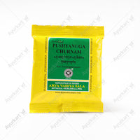Pushyanuga Churnam - 10GM - Kottakkal (10 Packs) - ayur-kart