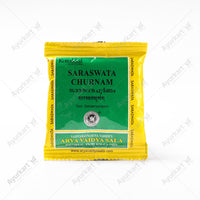 Saraswata Churnam - 10GM - Kottakkal (10 Packs) - ayur-kart