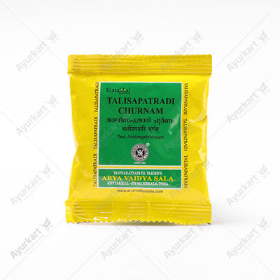 Talisapatradi Churnam - 10GM - Kottakkal (10 Packs) - ayur-kart