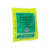 Yavanyadi Churnam - 10GM - Kottakkal (10 Packs) - ayur-kart