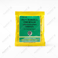 Panchakola Churnam - 10GM - Kottakkal (10Packs) - ayur-kart