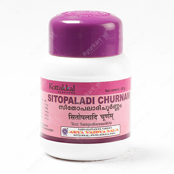 Sitopaladi Churnam - 30GM - Kottakkal (5 Packs) - ayur-kart