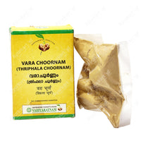Vara Choornam / Thriphala Choornam - 50GM - Vaidyaratnam