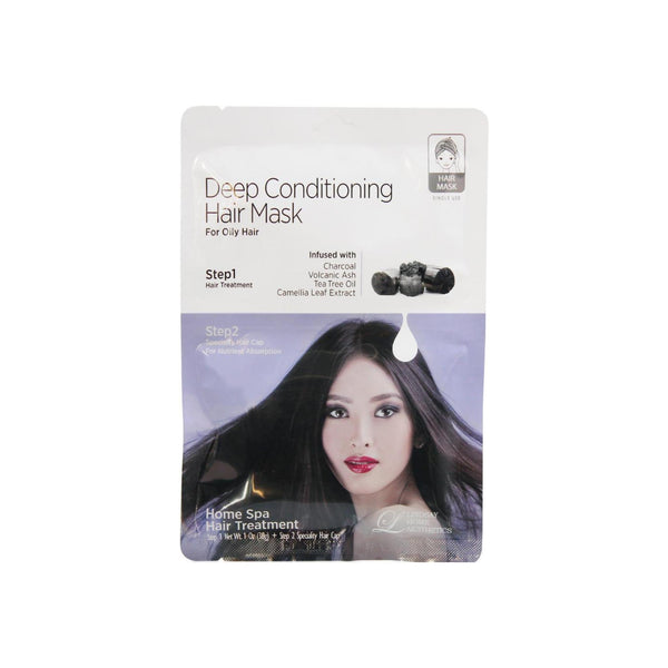 LINDSAY HOME AESTHETICS Deep Conditioning Hair Mask for Oily Hair 1 oz [192084000240]