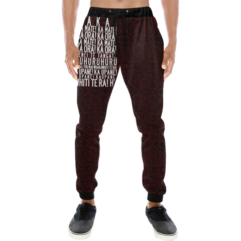 Rugby HaKa Ka Mate - Dark Purple Sweatpants - sweatpants for men/women