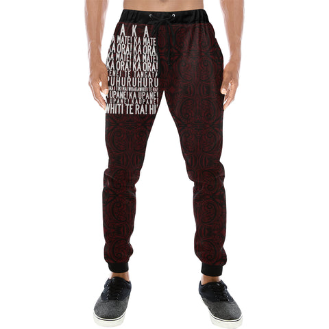 Rugby HaKa Ka Mate - Dark Red Sweatpants K24