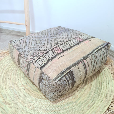 unique Vintage Moroccan Floor Pouf 20%OFF || Vintage berber Moroccan wool Pouf || Footstool unfilled