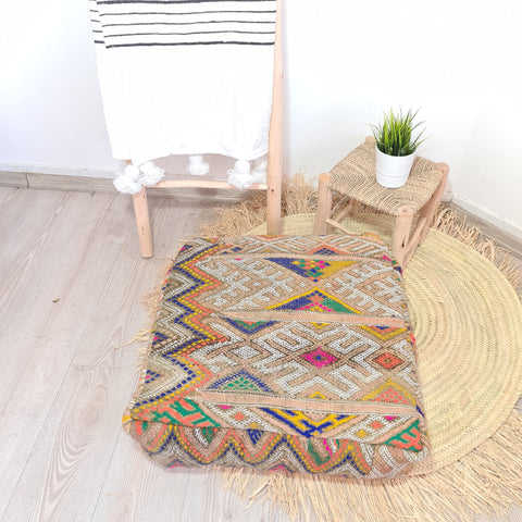 colourful Vintage Moroccan Floor Pouf 20%OFF || Vintage berber Moroccan wool Pouf || Unique Footstool unfilled