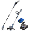 20V pole saw, string trimmer and edger, and battery and charger on a white background