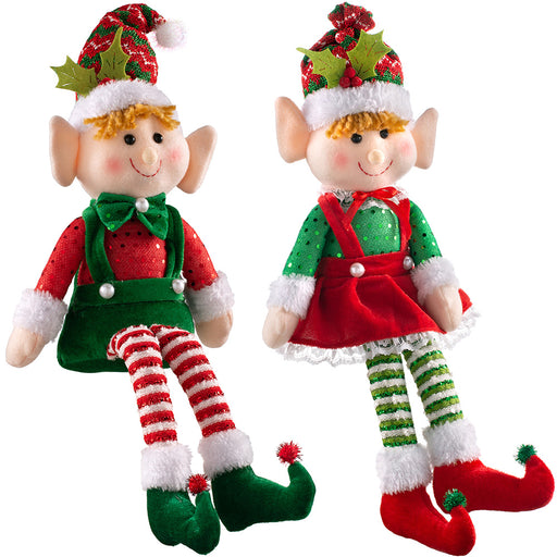 Set of 2 Sitting Christmas Elf Decorations 46 cm