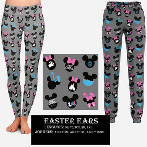 EASTER RUN- EASTER EARS LEGGINGS AND JOGGERS