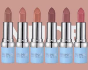 Lipstick-BB Matte Nude Collection (6 Colors)