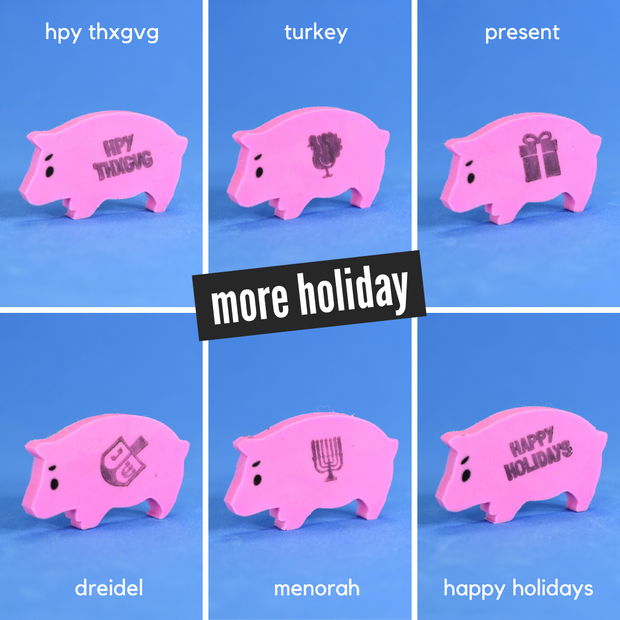 12 days of age hams christmas