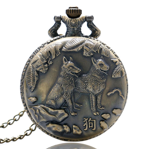 Vintage Pocket Watch, Dog the Chinese Zodiac Bronze Steampunk Pocket Watches for Men, Pocket Watch Christmas Gift