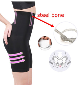 High Waist tummy Slimming Underwear