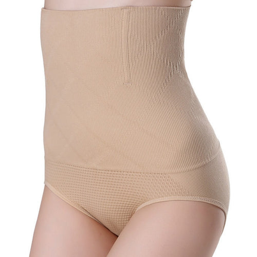Seamless High Waist Slimming Tummy Shaper