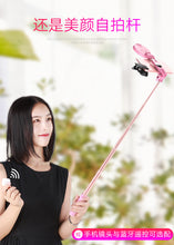 Load image into Gallery viewer, Extendable Tripod Selfie Stick with LED Ring light