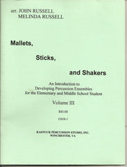 Mallets, Sticks, and Shakers III (Digital Copy)