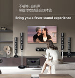High Quality 5.1 Home Theater, Audio System