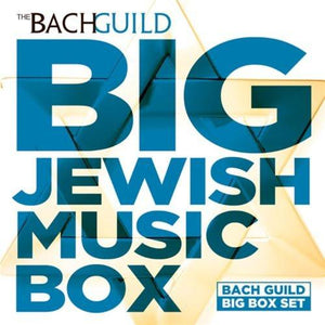 BIG JEWISH MUSIC BOX  (8 HOUR DIGITAL DOWNLOAD)