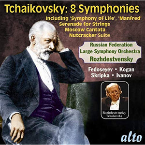 TCHAIKOVSKY: THE EIGHT SYMPHONIES - ROZHDESTVENSKY, LARGE SYMPHONY ORCHESTRA OF THE RUSSIAN FEDERATION (DIGITAL DOWNLOAD)