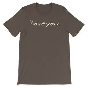 Army Green - Unisex T-Shirt