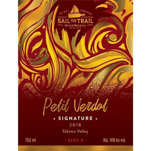 2018 SIGNATURE PETIT VERDOT, YAKIMA VALLEY, WA (V) - Sail to Trail WineWorks