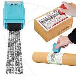 Stamp Seal Roller Theft Protection-Data Protection