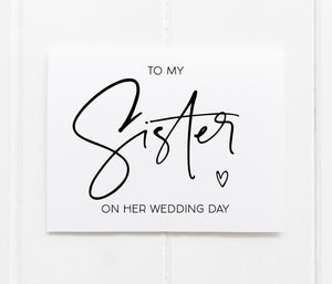 "Modern ""To My Sister on Her Wedding Day"" Card"