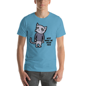 Bored Short-Sleeve Unisex T-Shirt is designed specially to showcase your love for your feline pet and gives your the best experience, premium grade ${product_type