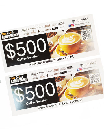 2x $500 Coffee Voucher