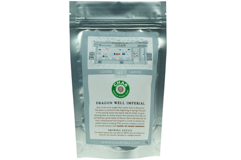 Dragon Well Tea (Imperial Grade)