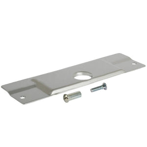 "Security Latch Lock 3-1/2"" x 12"" Protector - Aluminum"