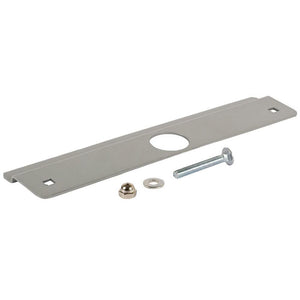 "Security 12"" Latch Lock Protector - Aluminum"