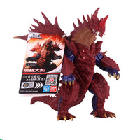 Godzillas Maga Orochi Action Figure
