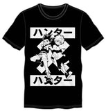 Hepburn: Hanta Hanta HxH Hunter x Hunter Men's Black T-Shirt