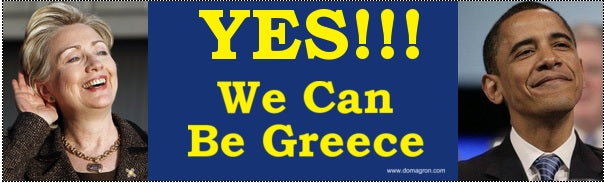 America on the Road to Greece Bumper Sticker - DOMAGRON