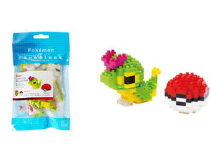 Caterpie & Monster Ball Pokemon Nanoblocks