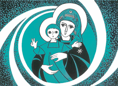 C36 Pack 5 Bilingual Christmas Cards (Virgin and Child)