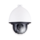 30x IP PTZ Network Camera - 2 MP 1080P Resolution with POE+