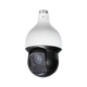 25x IP PTZ Network Camera with 500 feet Night Vision-60 FPS @ 1080P