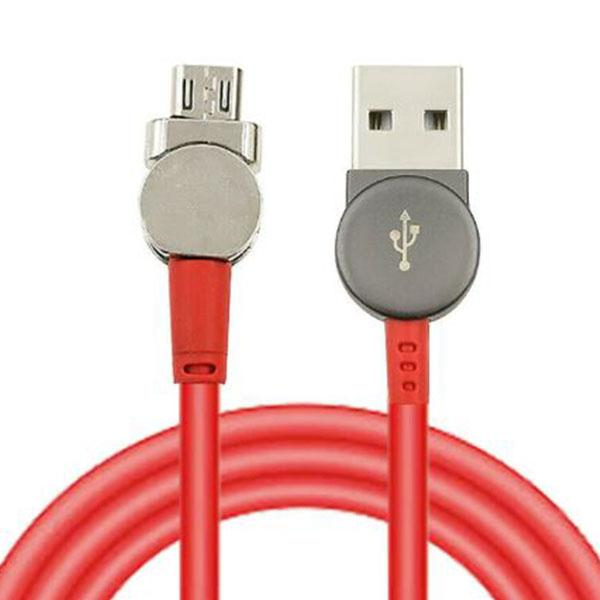 Electronics > Electronics Accessories > Cables > Storage & Data Transfer Cables - 180° Portable Magnetic Cable