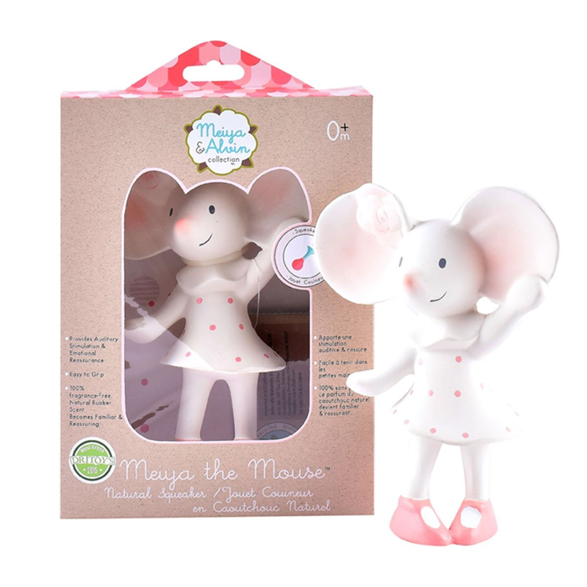 Tikiri Toys Natural Rubber Squeaky Toy - Meiya the Mouse