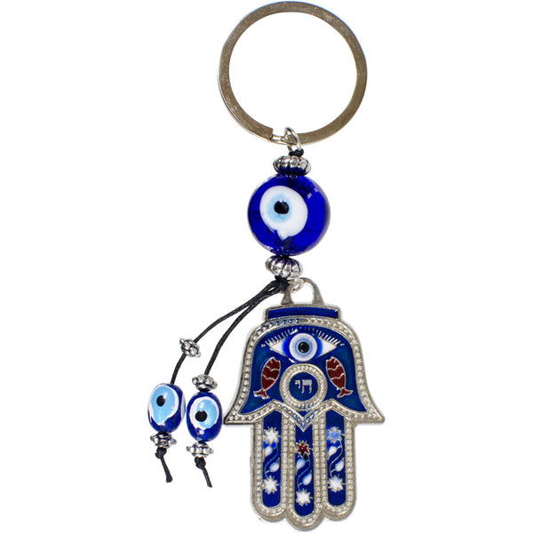 Evil Eye & Hamsa Talisman Key Chain